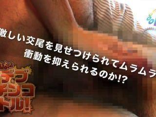 br 40ゆるゆる雄太の若デブガチンコバトル!