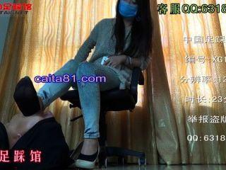 中國女孩襪子統治