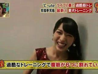 漂亮日本女孩彎曲